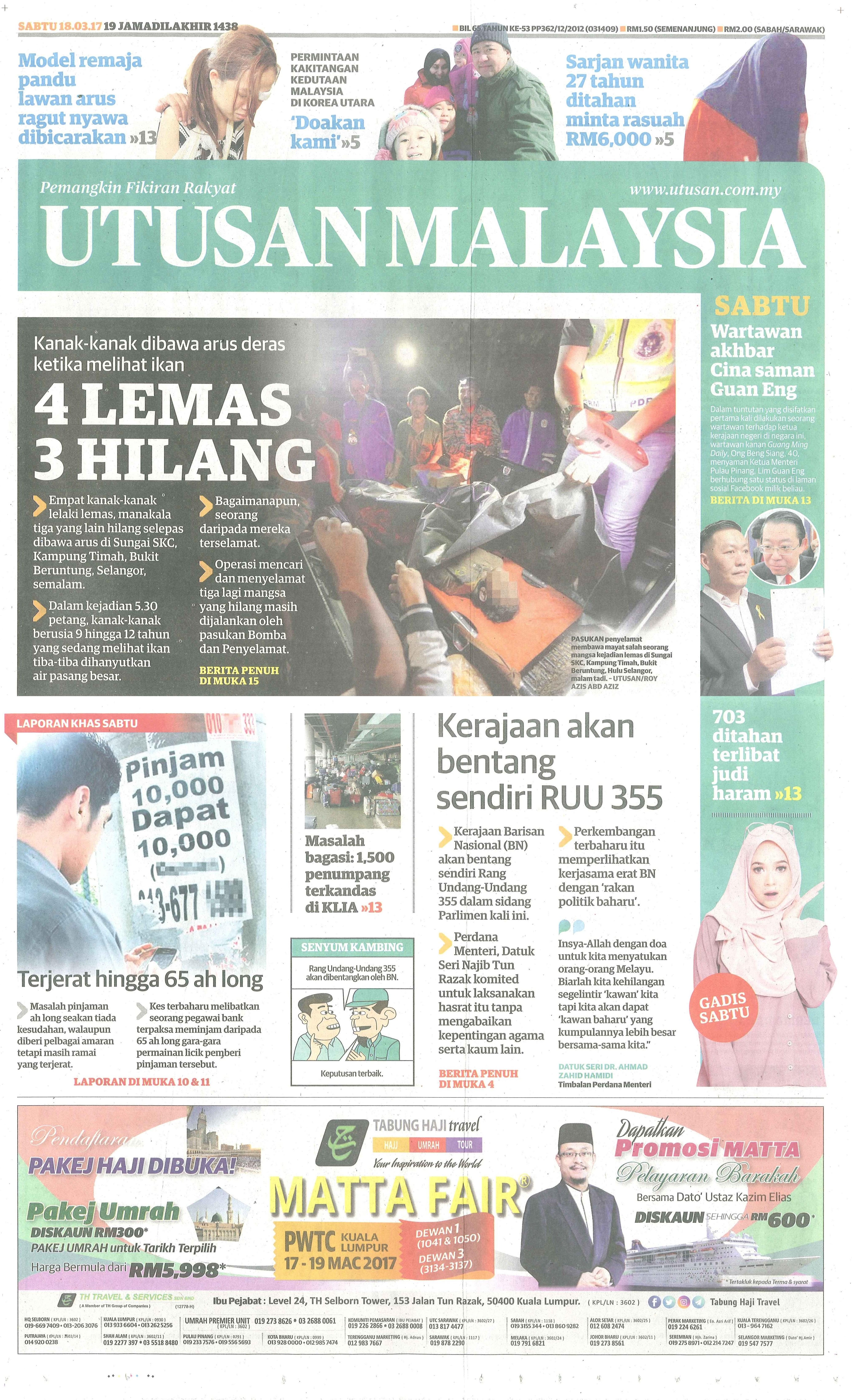 utusan malaysia 18.3.2017 1
