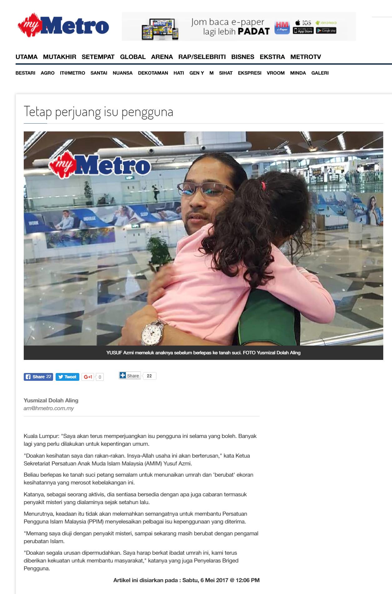 20170506 - Harian Metro Online - Aktiviti - Tetap perjuang isu pengguna