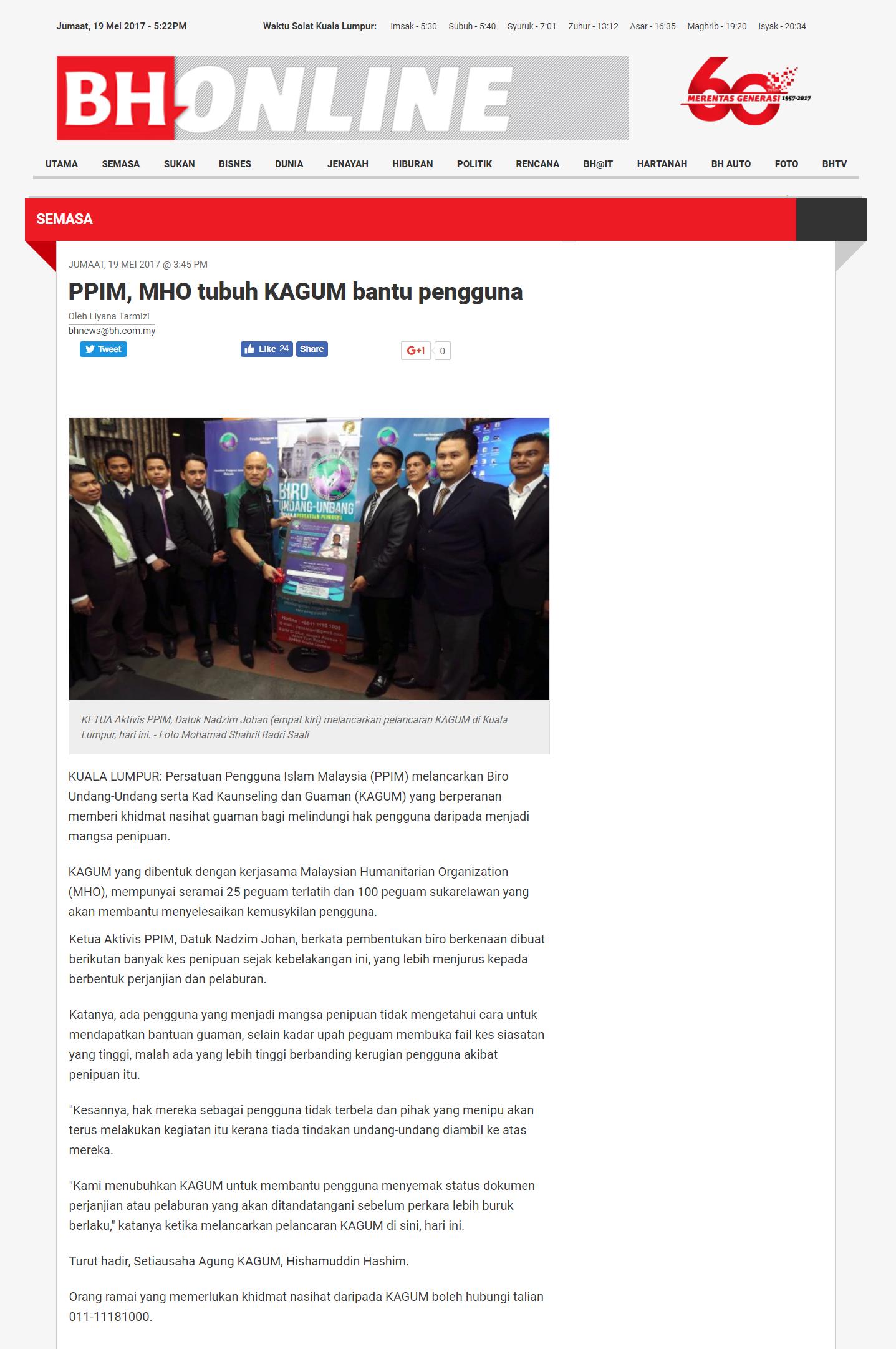 20170519 - Berita Harian - PPIM, MHO tubuh KAGUM bantu pengguna