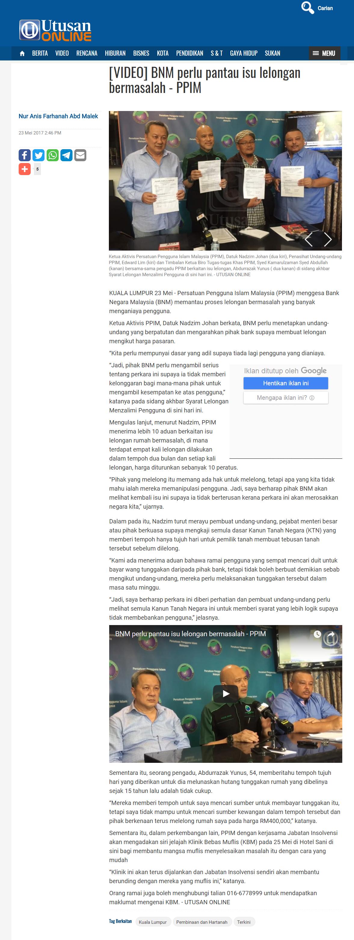 20170523 - Utusan Online - Perbankkan - [VIDEO] BNM perlu pantau isu lelongan bermasalah - PPIM